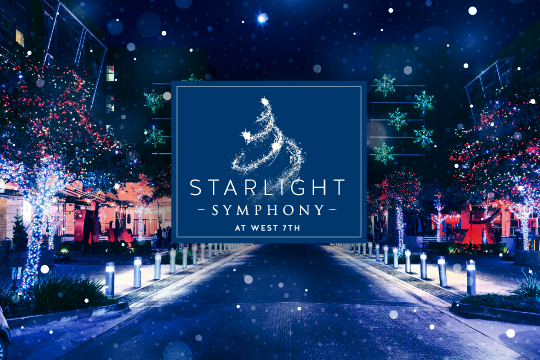 starlight-symphony-west-7th